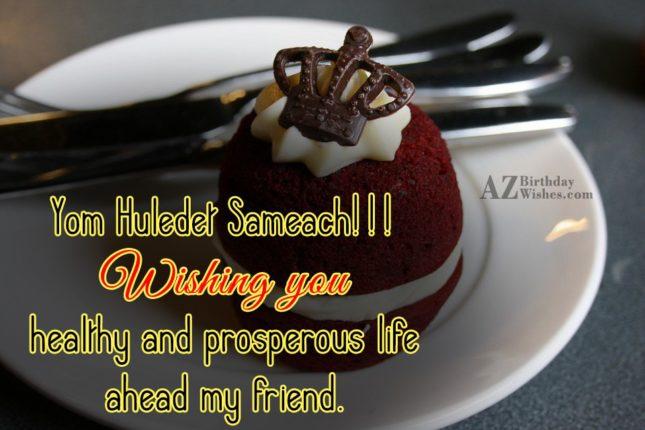 BB Code [url=http://azbirthdaywishes.com/birthday-wishes-in-hebrew ...